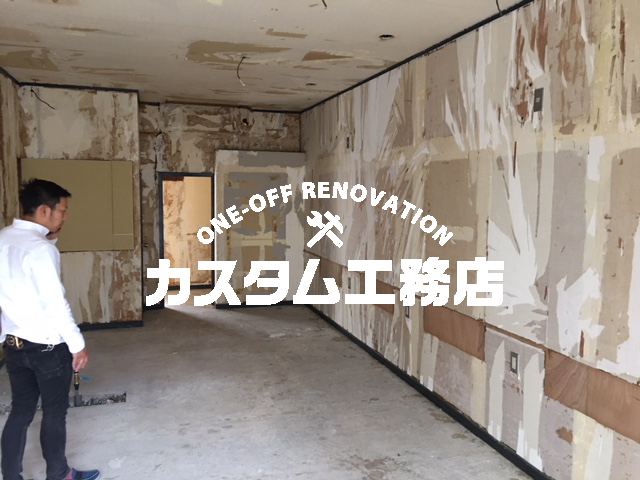NEW SHOP Comming soon ! 「カスタム工務店」